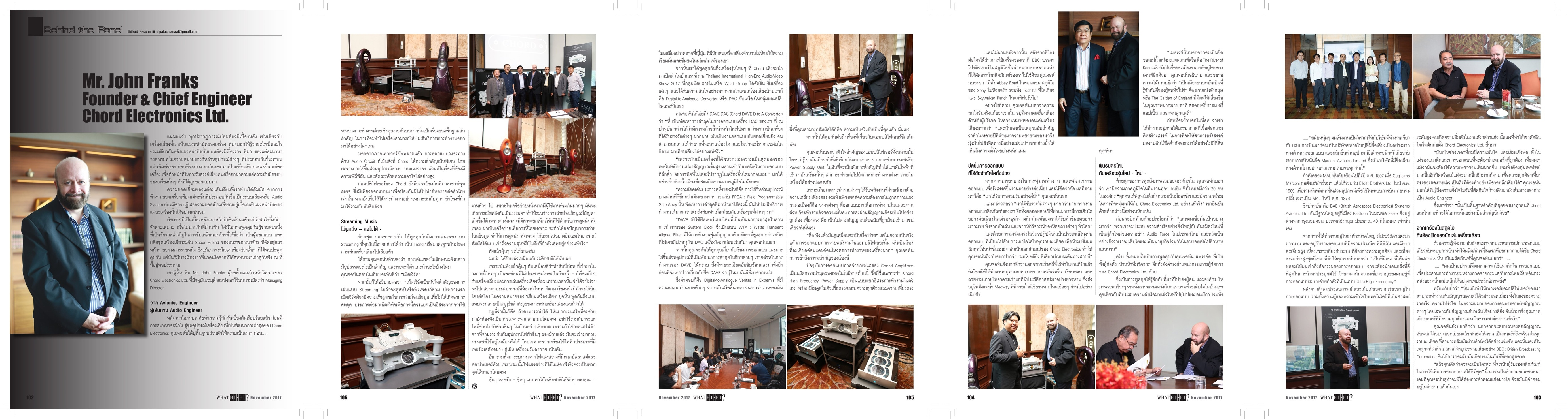 Chord Electronics welcomed in Thailand and featured in What